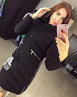 Женская удлиненная зимняя куртка с бубоном