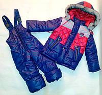 Красивый зимний костюм куртка и полукомбинезон детский блестящий для мальчика 92-98-104-110, 116 см