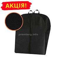 Чохол для зберігання одягу, тканина розмір 60х180см