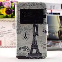 Чехол-книжка для LG G3 Stylus D690