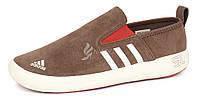 Кроссовки мужские замш коричневые Adidas Outdoor, Коричневый, 42