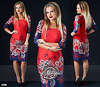 Красное платье с узором большие размеры