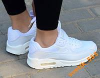 Кроссовки Nike Найк Air Max!