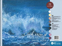 "PALAZZO"" Альбом для пастели ""Aquamarinе"" 160 г/м2 30 х 40 см на спирали 54 л. 9 цв. АПAq/А3"