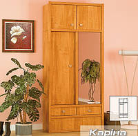 Прихожая «Карина» Мебель Сервис