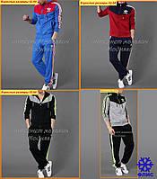 Флисовые Костюмы Адидас для занятий спортом | Adidas