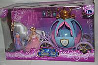 Карета для принцессы с лошадью и куклой