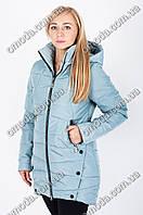 Женская удлиненная демисезонная куртка Эльза облако