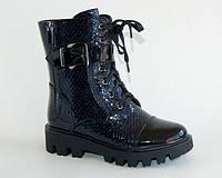 Демисезонная обувь BI&KI арт.8700В black (Размеры: 33-38)