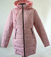 Женская удлиненная демисезонная куртка Эльза розового цвета