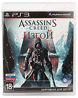 Assassin`s Creed Изгой (русская версия) (PS3) БУ