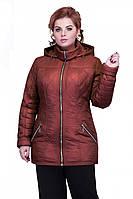 Стильная женская весенняя куртка
