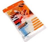 Вакуумные пакеты для вещей VACUM BAG 70*100 см