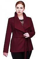 Короткое женское пальто больших размеров