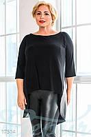 Стильная асимметричная блуза . Большие размеры.