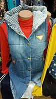 Стильный джинсовый женский желет к осени