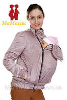 Слингокуртка демисезонная 3в1: беременность, слингоношение, обычная куртка
