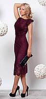 Женское вечернее платье сливового цвета из трикотажной замши без рукава.