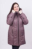 Модная зимняя куртка женская(большие размеры)