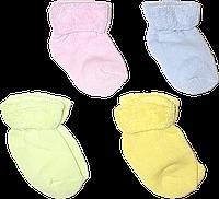 Детские махровые носки, однотонные, демисезонные, р. 56-62