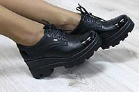 Кожаные туфли на платформе и  на шнурках 38,39 размеры