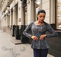 Женский костюм тёмно-синий, осень/весна с баской.