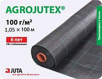 Агроткань AGROJUTEX чёрная 100 г/м² (1,05*100м), Чехия