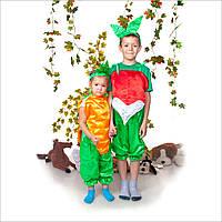 Карнавальный костюм детский Редиска