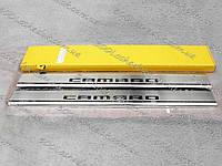 Накладки на пороги Chevrolet Camaro V 2010-2015