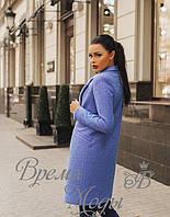 Женское стильное синее пальто, осень/весна.