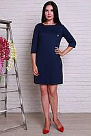 Модное платье синего цвета из трикотажа
