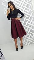 Женская юбка-солнце миди из габардина (4 цвета)