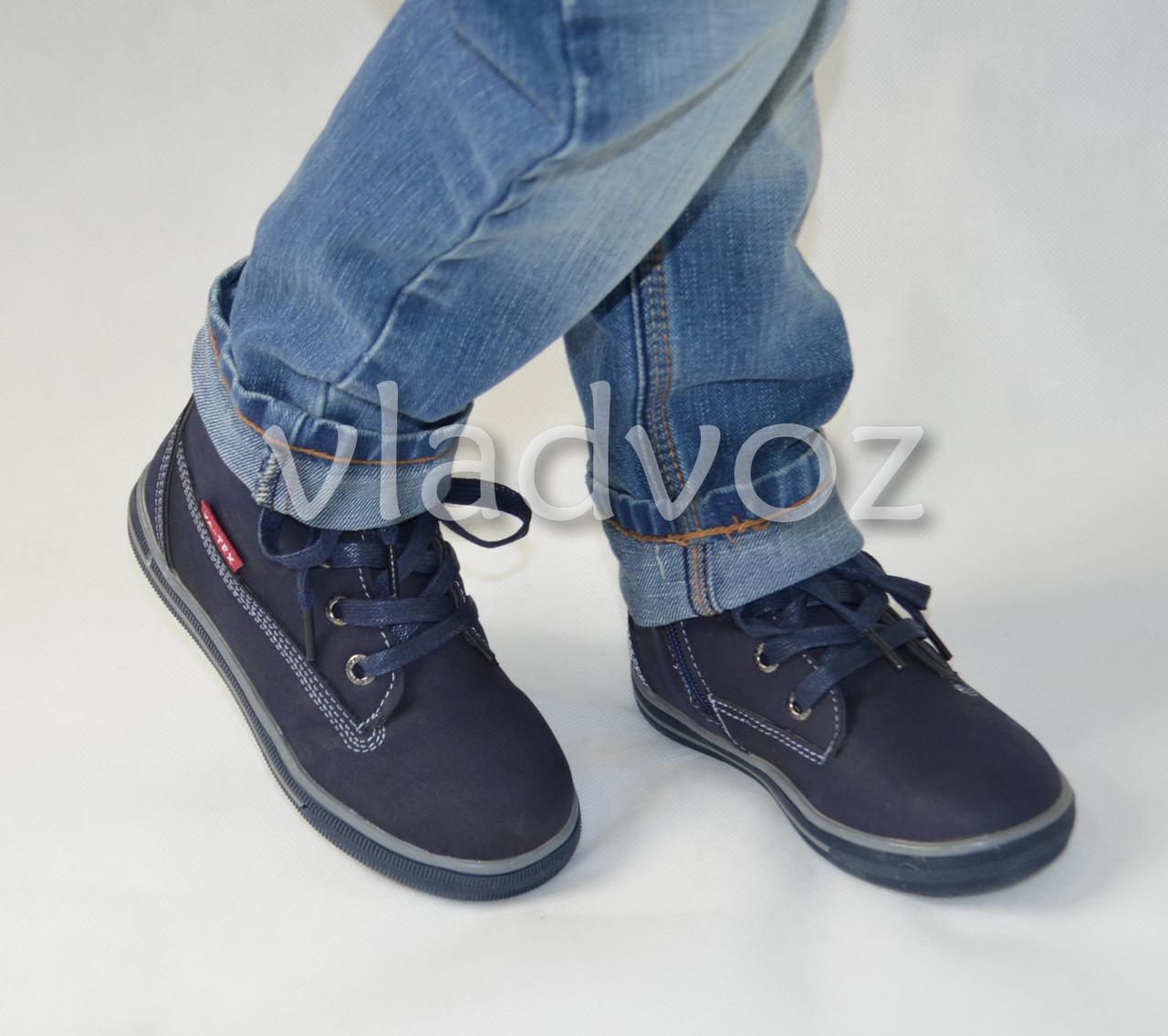 ботинки с кaлесикaми