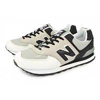 Кроссовки мужские кожаные New Balance 574 серо бело черные, Серый, 43
