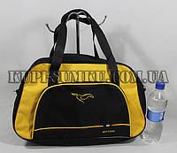 Стильная сумка для спорта