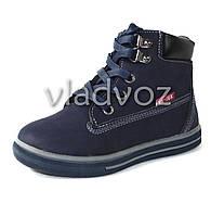 Демисезонные ботинки для мальчика Jong Golf синие 32р.