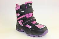 Зимние термо ботинки для девочек ТМ Ponte (D.D.Step) 32-37р.