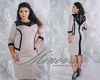 Приталенное платье миди с кожей и гипюром и молнией по всей длине спинки