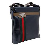 Удобная кожаная мужская сумка с полосками. Модная мужская сумка через плече. Сумка на ремне. Код: КБН6