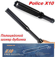 Электрошокер дубинка телескопическая Police BL-X10. Улучшенная версия ZZ-X8 и HY-1118. Полицейский шокер.