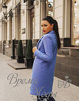 Женское шерстяное синее пальто осень/весна.