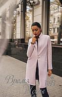 Нежно-розовое женское пальто осень/весна.