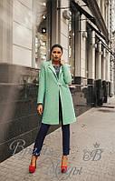 Женское стильное пальто осень/весна, мята.