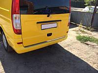 Хром накладка на кромку двери багажника Mercedes Vito W639