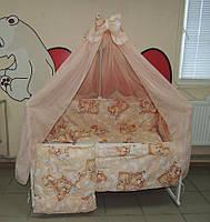 Детское постельное белье персиковое Мишки спят Bonna 9 в 1 + ДЕРЖАТЕЛЬ ДЛЯ БАЛДАХИНА В ПОДАРОК!