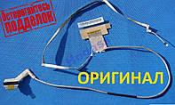 Шлейф для LENOVO G500 G505 G510 DIS ГАРАНТИЯ 3мес.