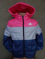 Детская куртка  Adidas от 1 года-7лет (осень/весна) розовая