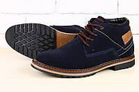 Ботинки мужские замшевые, зимние со шнурками, темно-синие, на меху