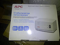 (Z165FPBC0C000K) Стабилизатор напряжения