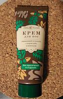 Крем для ног с корой дуба и ментолом «невская косметика», 75 мл